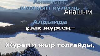 Download Анашым (қазақша караоке, минус) Mp3 and Videos