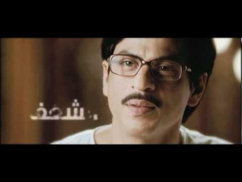 Aflam arabic