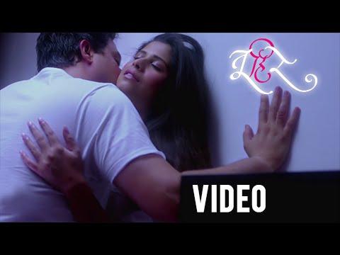 Nako Nako Na Re | Video | Tu Hi Re | Swapnil Joshi Sai Tamhankar Intimate Song | Marathi Movie 2015