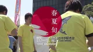 春夏旬鮭 みやぎ銀ざけPROJECT http://www.ox-tv.co.jp/miyagi-ginzake/...