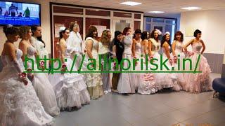 Все невесты в сборе перед стартом