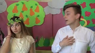 "Видеоролик ""Адам и Ева""."
