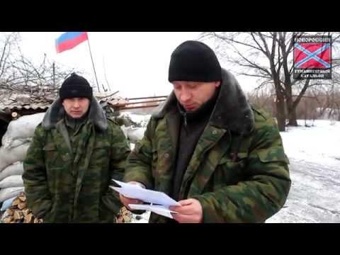 Сбербанк Краснодар - адреса отделений