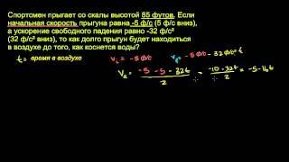 Квадратичные функции. Задача 2