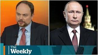 Putin poison victim on Kremlin corruption