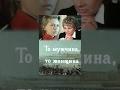 То мужчина, то женщина (1989) фильм