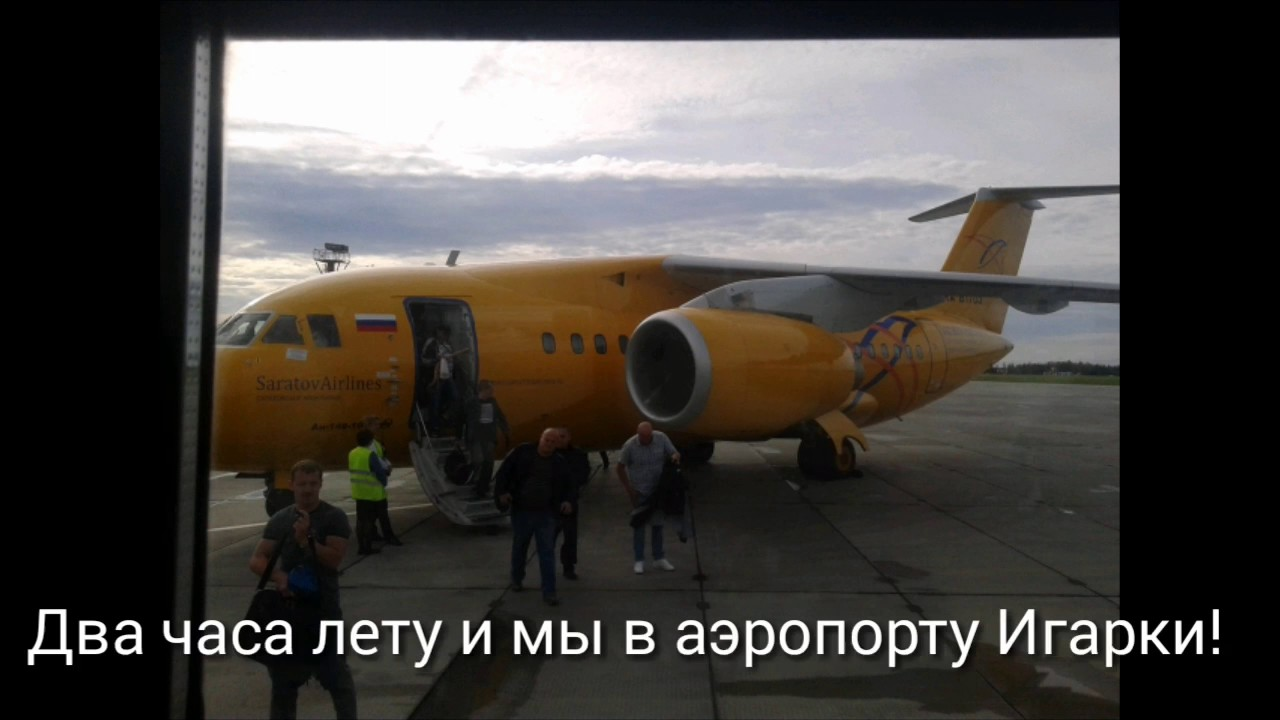 Ванкор На Карте России Показать