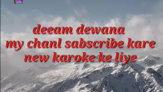 jo bicha bajari ya hindi karaoke song