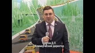 видео Итоги VIII Международной выставки «Навитех»