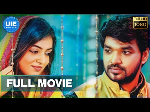 Thirumanam Enum Nikkah Tamil Full Movie