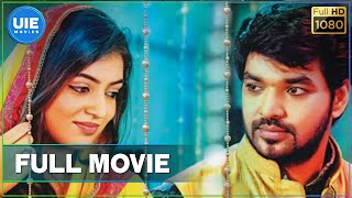 Thirumanam Enum Nikkah Full Feature Film