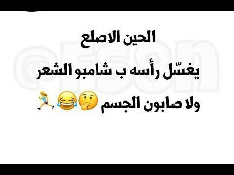 نكت محششين سعوديين ضحك حتى الموت Youtube