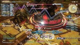 ファイナルファンタジーXIV: 新生エオルゼア https://store.playstation...