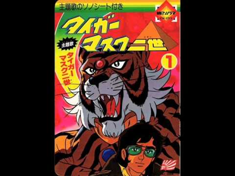 Tiger mask two world
