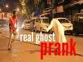 real ghost prank | best funny videos 2018| siyappa 2018