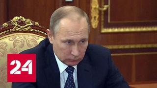 Президент России выслушал доклад губернатора Свердловской области