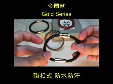 【Anion Bracelet | GOLD SERIES】- (Limited Edition)