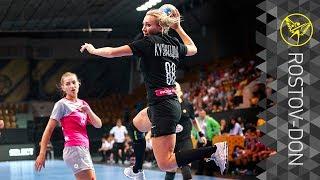 Highlights | «Ростов-Дон» vs «Уфа-Алиса»