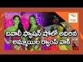 Vijayawada College Girls Fashion Show | Pre Diwali Celebrations 2017 | New Waves