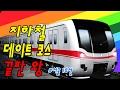 서울 이색 데이트 장소 추천! 나만 알고싶은 6곳 - YouTube