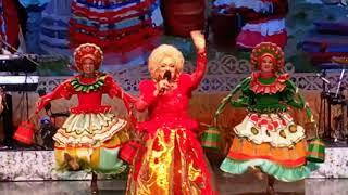 Надежда Кадышева Концерт