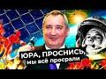 Как мы потеряли космос: от успеха до провала   Роскосмос в упадке, былое величие СССР, победы SpaceX