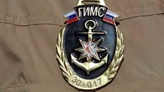 Всероссийский открытый урок по безопасности