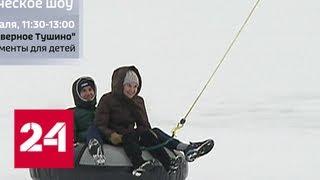 Смотреть видео Танцевальный эксперимент, первое дыхание весны или гонка по ледяным лабиринтам: афиша на выходные … онлайн