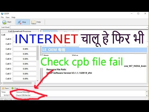 QGDP Tool Check cpb file fail [ After connect Internet ] final solution