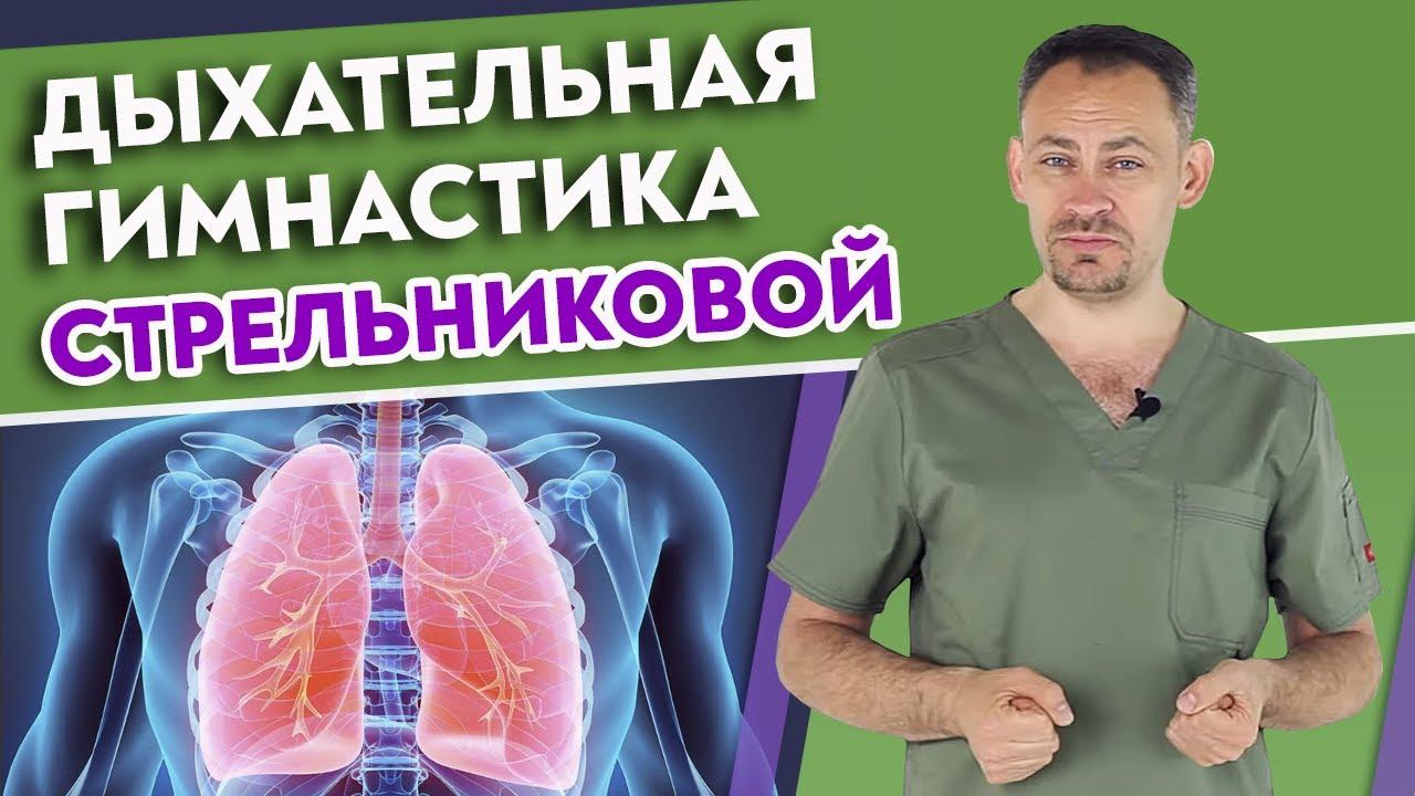 12 ноября отмечают Всемирный день борьбы с пневмонией