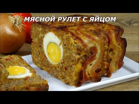 Блюда из яиц 326 рецептов с фото Что приготовить из яиц?
