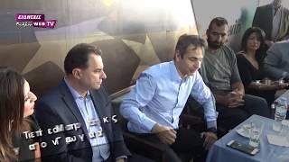 Τι είπε ο Μητσοτάκης για Γεωργαντά-Eidisis.gr webTV