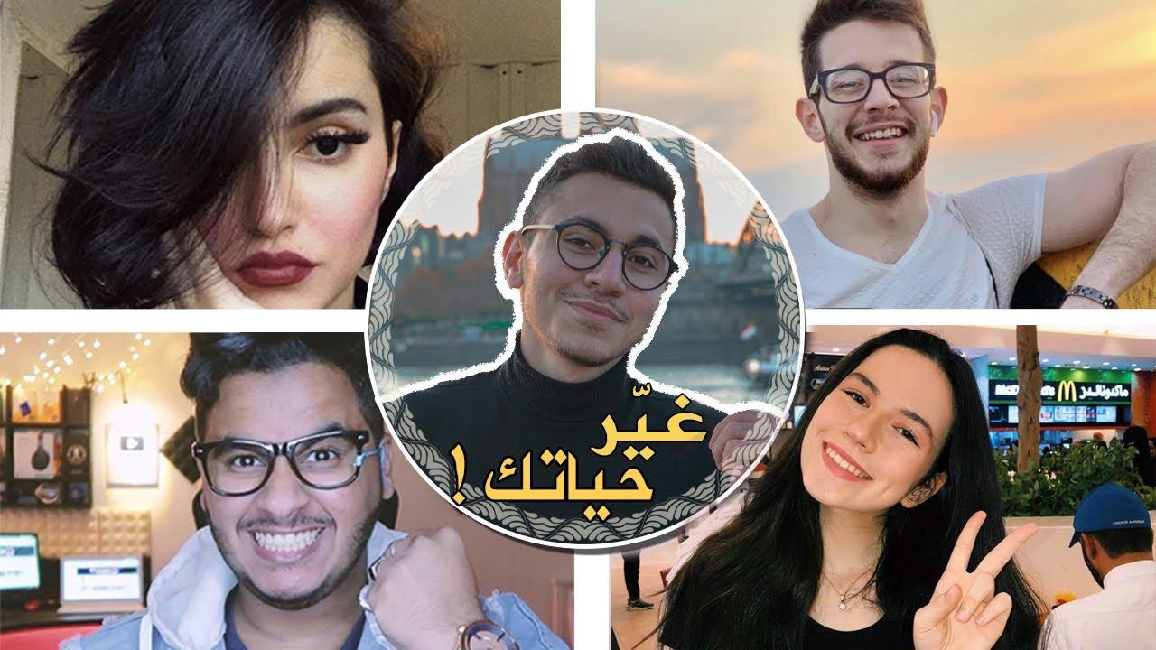 نصيحة 25 مشهور رح تغير حياتك !