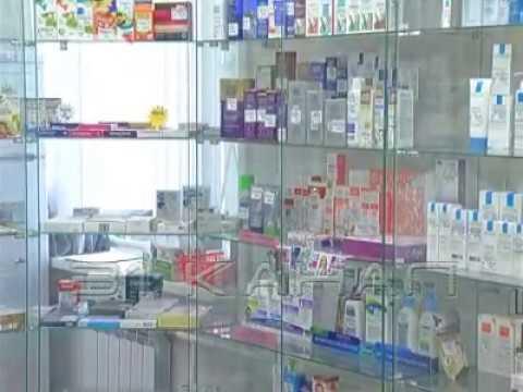 Интернет-аптека Живика - современно, удобно, выгодно!