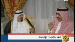 الجزيرة : نجاة الأمير محمد بن نايف من محاولة اغتيال