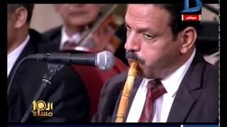 العاشرة مساء| طالعة من بيت أبوها بصوت فؤاد زبادي