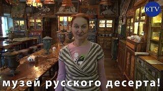 видео Звенигород - Музей С.И. Танеева в Дютькове