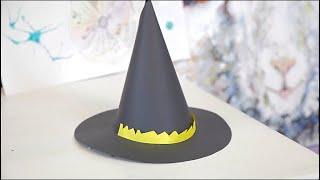 Как сделать шляпу волшебника | Телеканал Мама