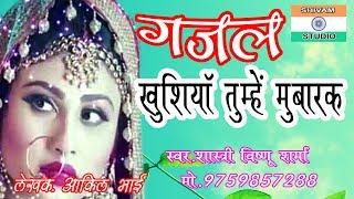 Shivam studio bhadana