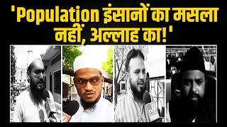 Giriraj Singh के जनसंख्या नियंत्रण वाले बयान पर मुस्लिम धर्मगुरु बोले- पूरी कायनात अल्लाह की कंपनी