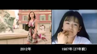 【発見】後藤久美子 27年前の可愛いCM ごくみ 検索動画 13