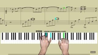 学琴屋 Reason(蓝色生死恋 插曲) 钢琴教学