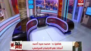 أستاذ علم اجتماع سياسي: تحرير'البوكمال' صفعة على وجه 'داعش'.. فيديو