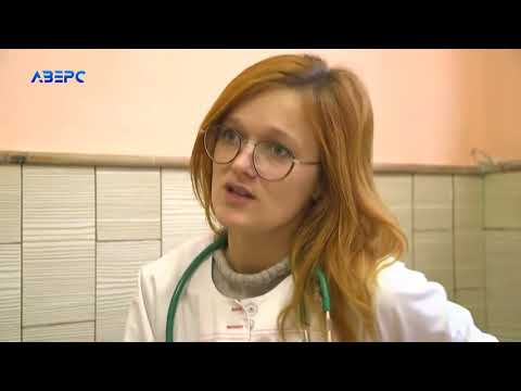 ТРК Аверс: Як відрізнити ГРВІ та грип від коронавірусу: що кажуть медики