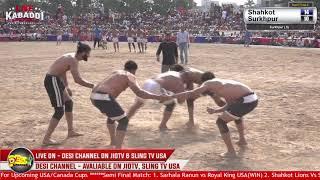 Second Semi Final Anandpur Sahib Kabaddi Cup 2019 - Shahkot v/s Surkh Pur