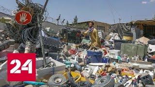 Бегство США: ситуация в Афганистане накаляется - Россия 24