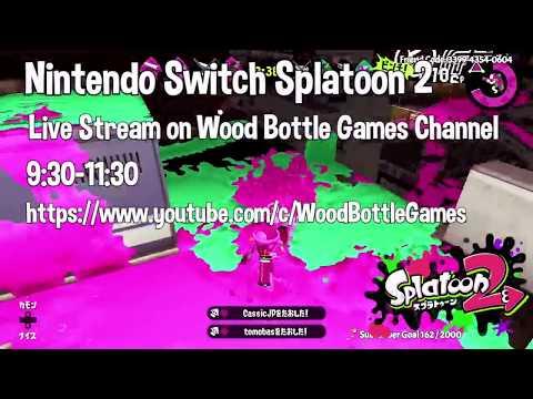 [Live Stream🔴] Nintendo Splatoon 2 Gameplay Battle Multiplayer Online Switch