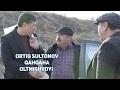 Ortiq sultonov va qahqaha oltmishvoy Ортик Султонов ва Кахкаха Олтмишвой mp3