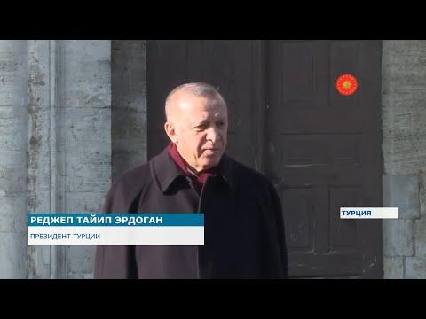 Президент Турции Реджеп Тайип Эрдоган посоветовал Франции