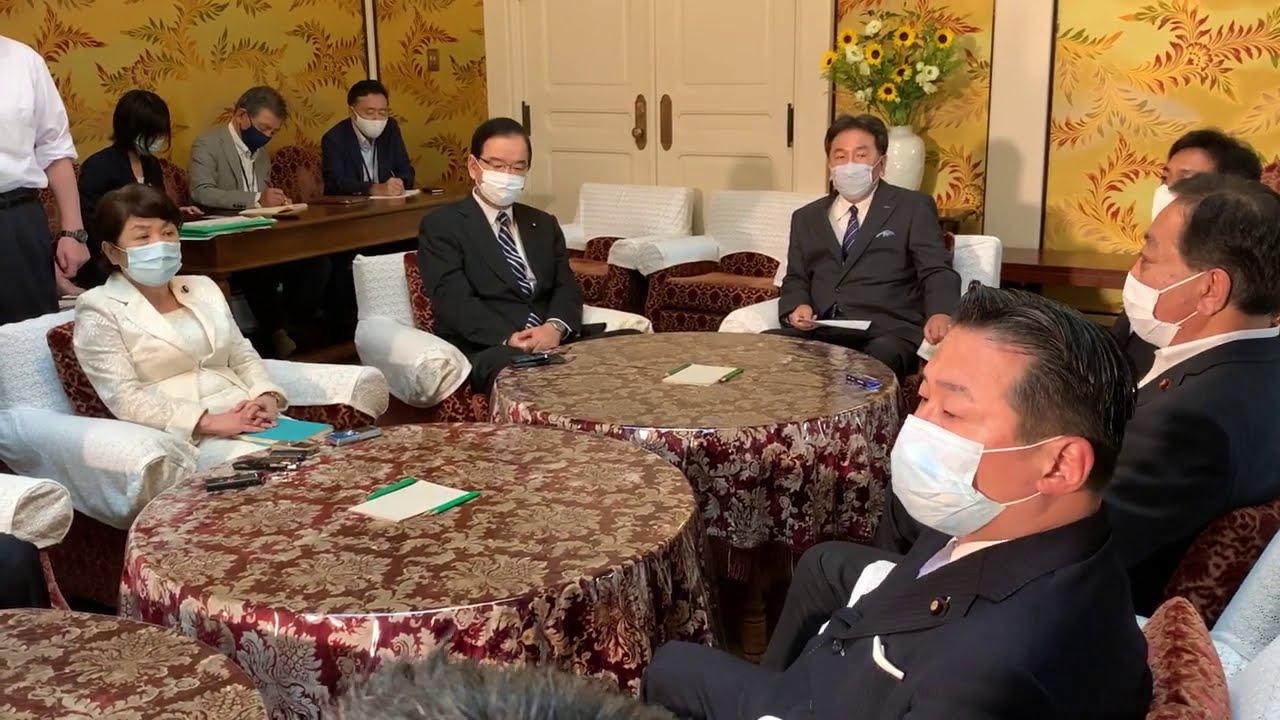 2020年7月30日(木) 野党党首会談終了後の共同会見